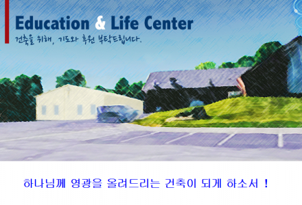 EL_Center_Poster3